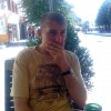 matrimoniale online, poza Iulianbr1983