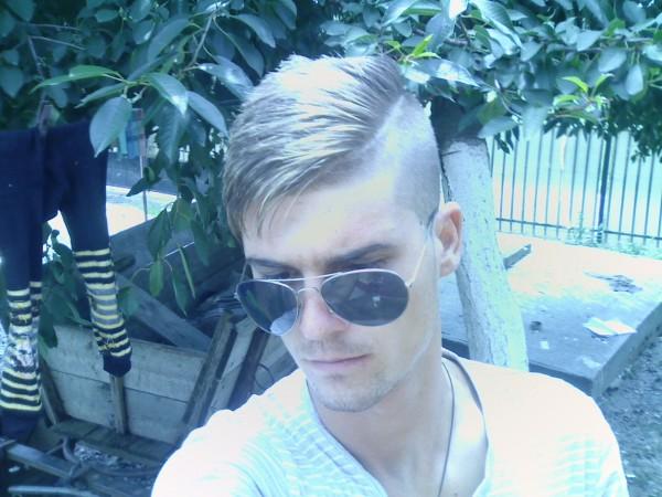 briliantu, barbat, 28 ani, Romania
